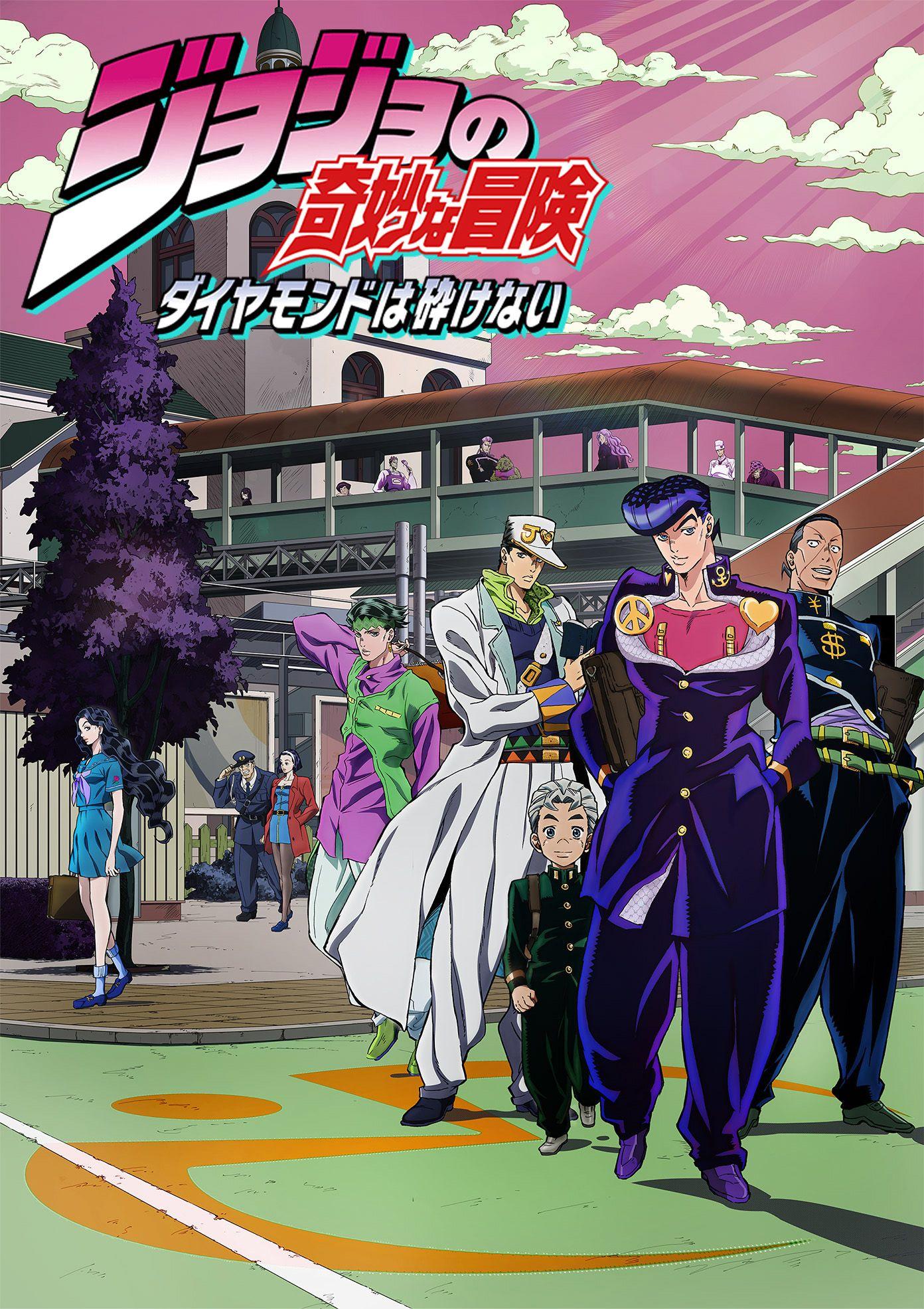 Jojo S Bizarre Adventure Diamond Is Unbreakable Jojo S Bizarre Adventure Anime Jojo Bizarre Jojo Bizzare Adventure