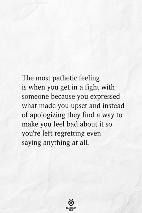 The Most Pathetic Feeling Is When You