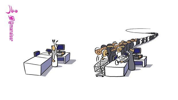 كاريكاتير جريدة الجزيرة (السعودية)  يوم الأربعاء 26 نوفمبر 2014  ComicArabia.com (Beta)  #كاريكاتير