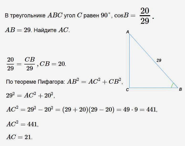 Решение онлайн задач по планиметрии решение легких задач в экселе