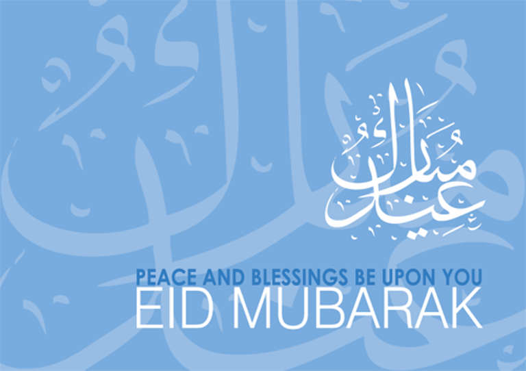 Eid mubarak greeting cards and e cards places to visit pinterest eid mubarak greeting cards and e cards m4hsunfo