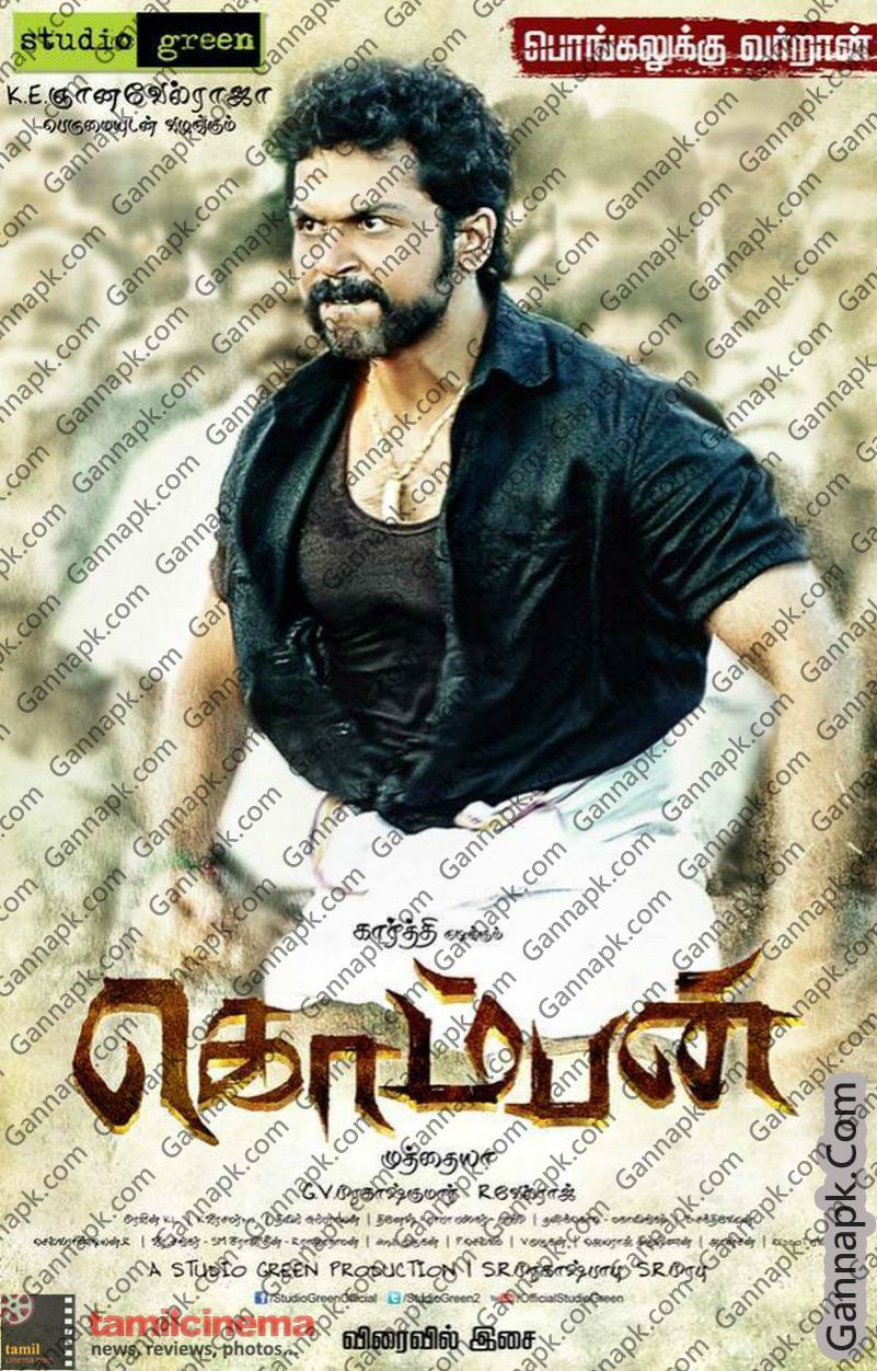 Komban 2015 Mp3 Songs Free Download Tamiltunes Mp3 Songs Pk Download Tamil Movies Tamil Movies Online Movies