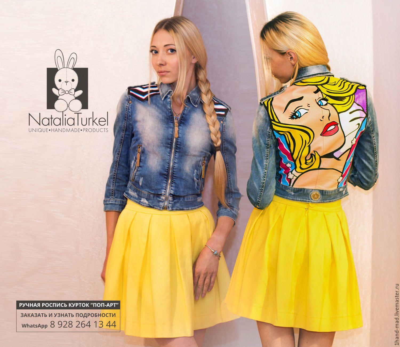 91e77792831a Картинки по запросу одежда в стиле поп арт   Мода в стиле Поп-Арт и ...