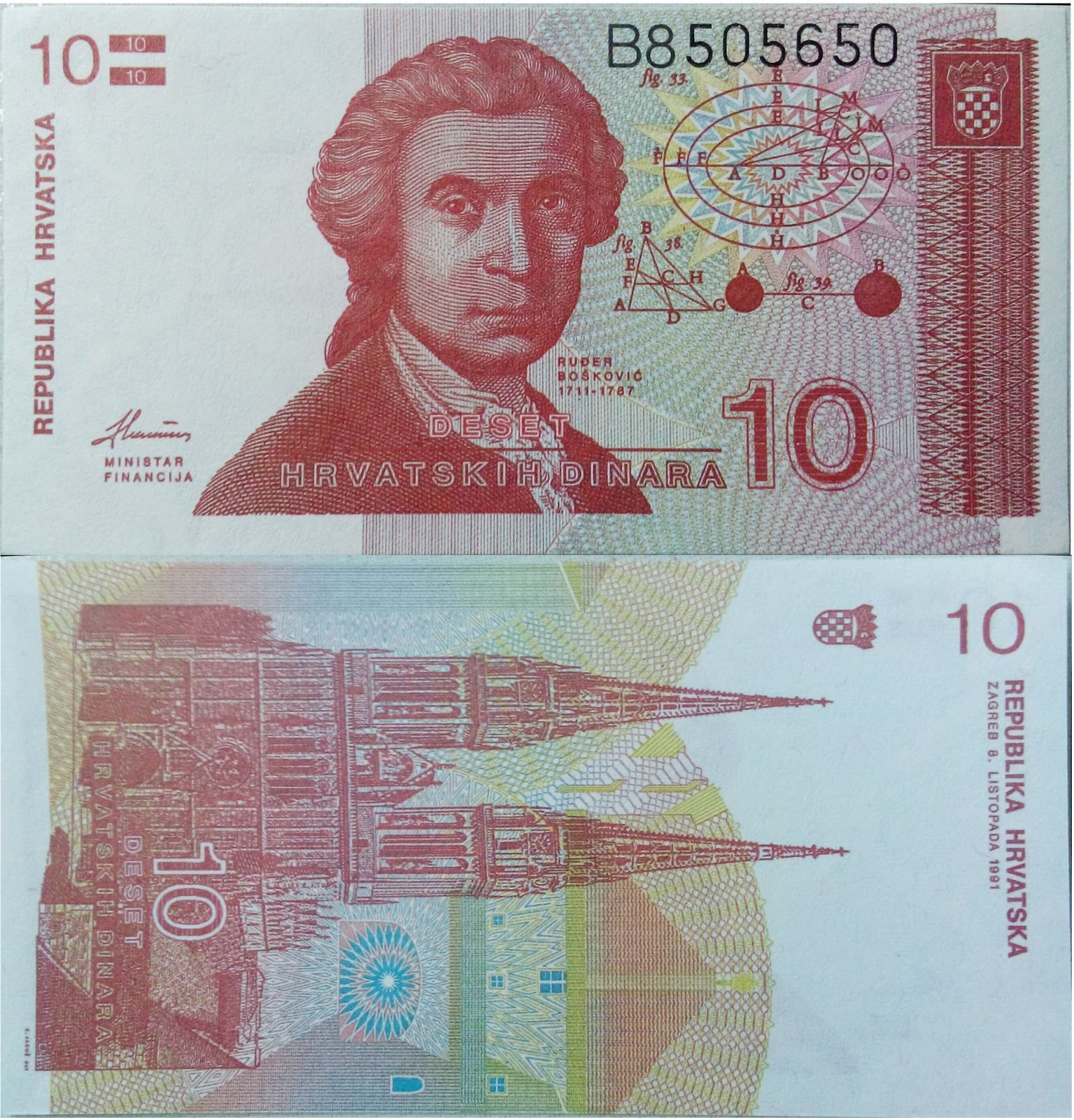 Croatia Bank Notes Banknotes Money Money Collection