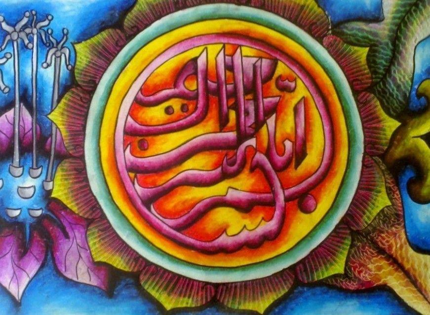 kaligrafi arab bismillah di 2020 Kaligrafi, Krayon, Gambar