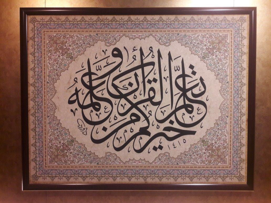 KALIGRAFI Kaligrafi