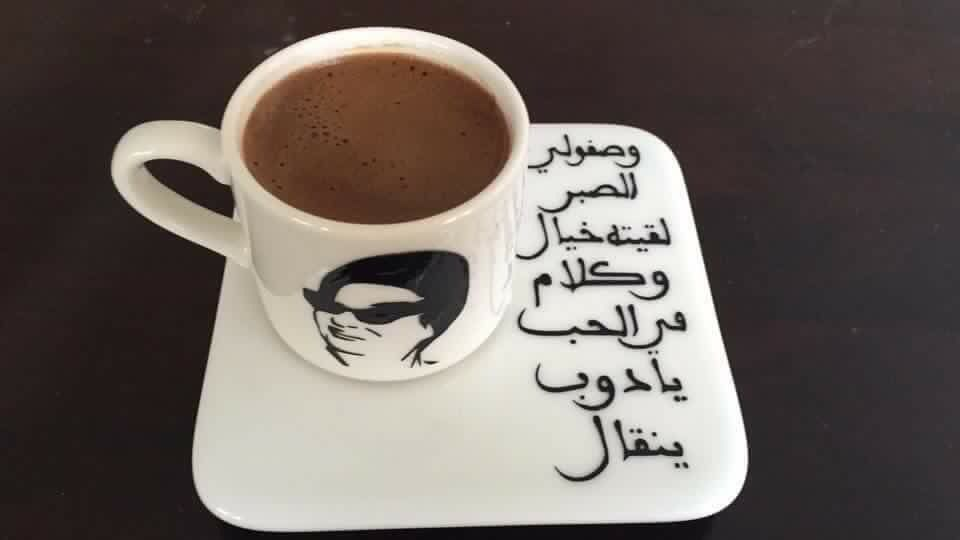 ام كلثوم Cup Art Coffee Love Lion Tattoo