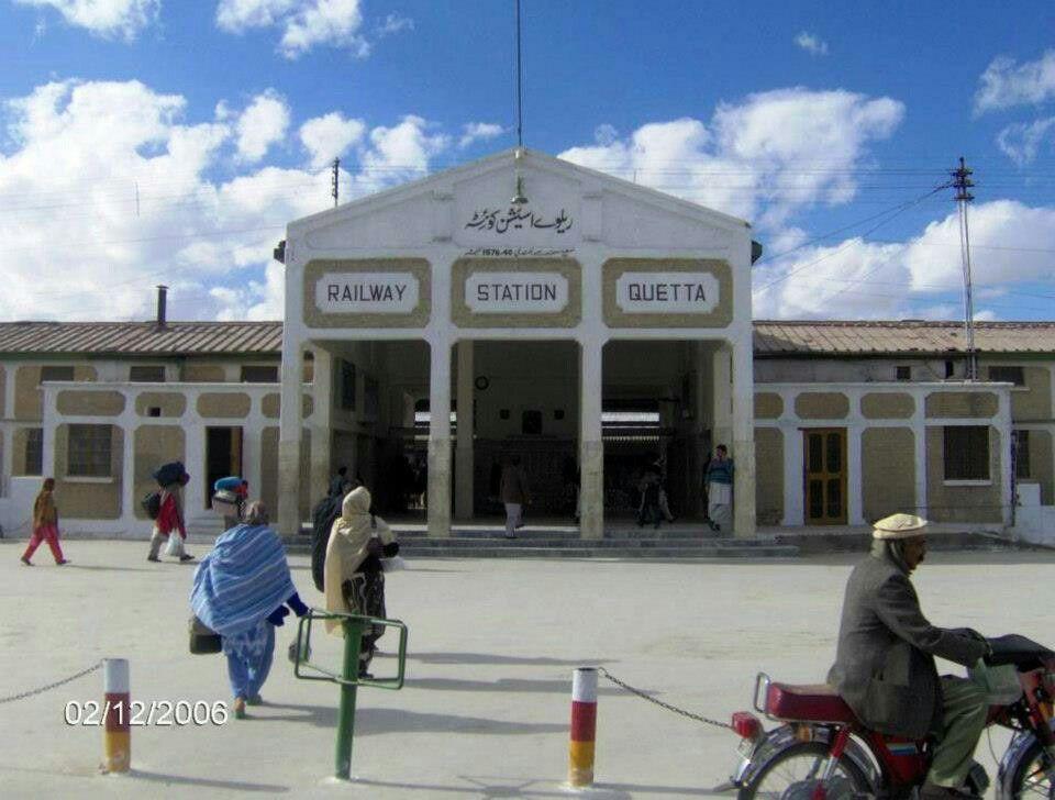 Railway station Quetta
