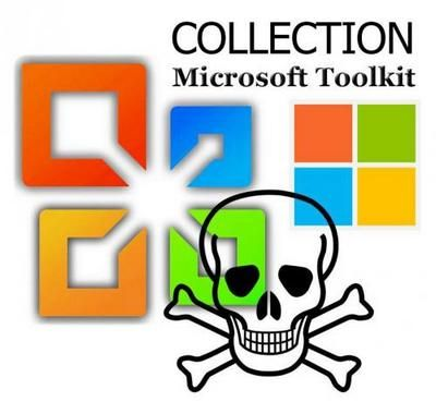 Microsoft Toolkit Collection Pack Is All In One Set Of Tools That Is Used For Managing The Microsoft Office And Windows Microsoft Toolkit Free Video Converter