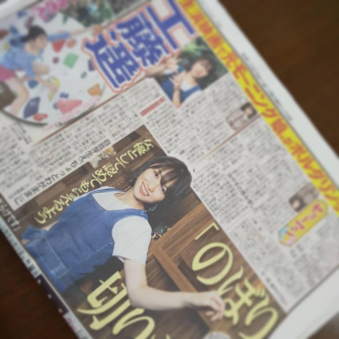 344 Likes 0 Comments 映画 のぼる小寺さん Noboru Kotera On Instagram 掲載情報 本日の サンケイスポーツ に 工藤遥 さんのインタビューが掲載されています のぼる小 In 2020 Book Cover Books Cover