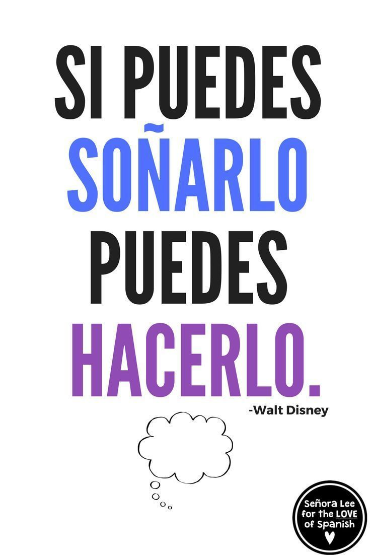 Spanish Poster Dream it Spanish classroom quotes