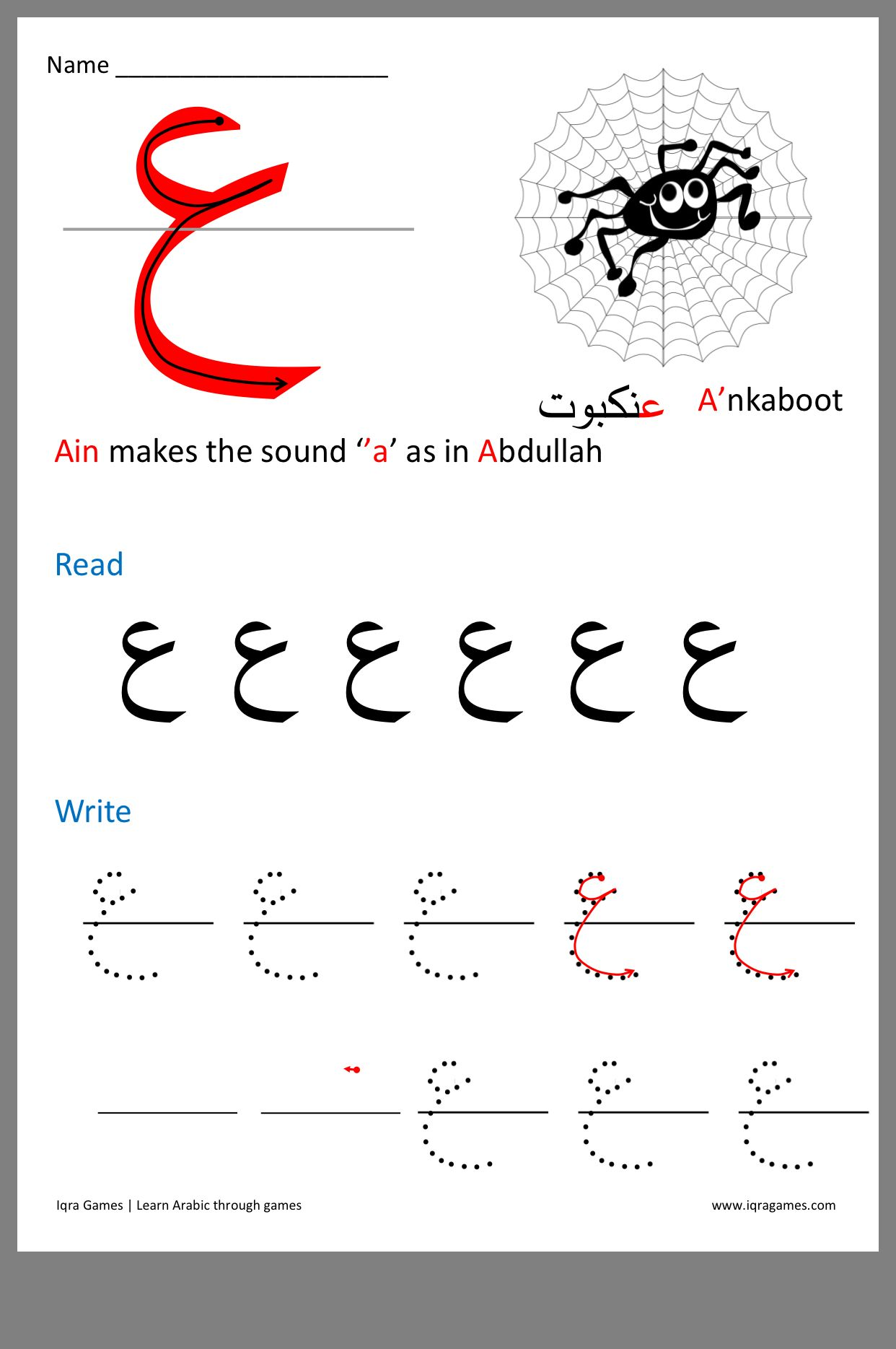 Pin By Nanny White On Arabic With Images