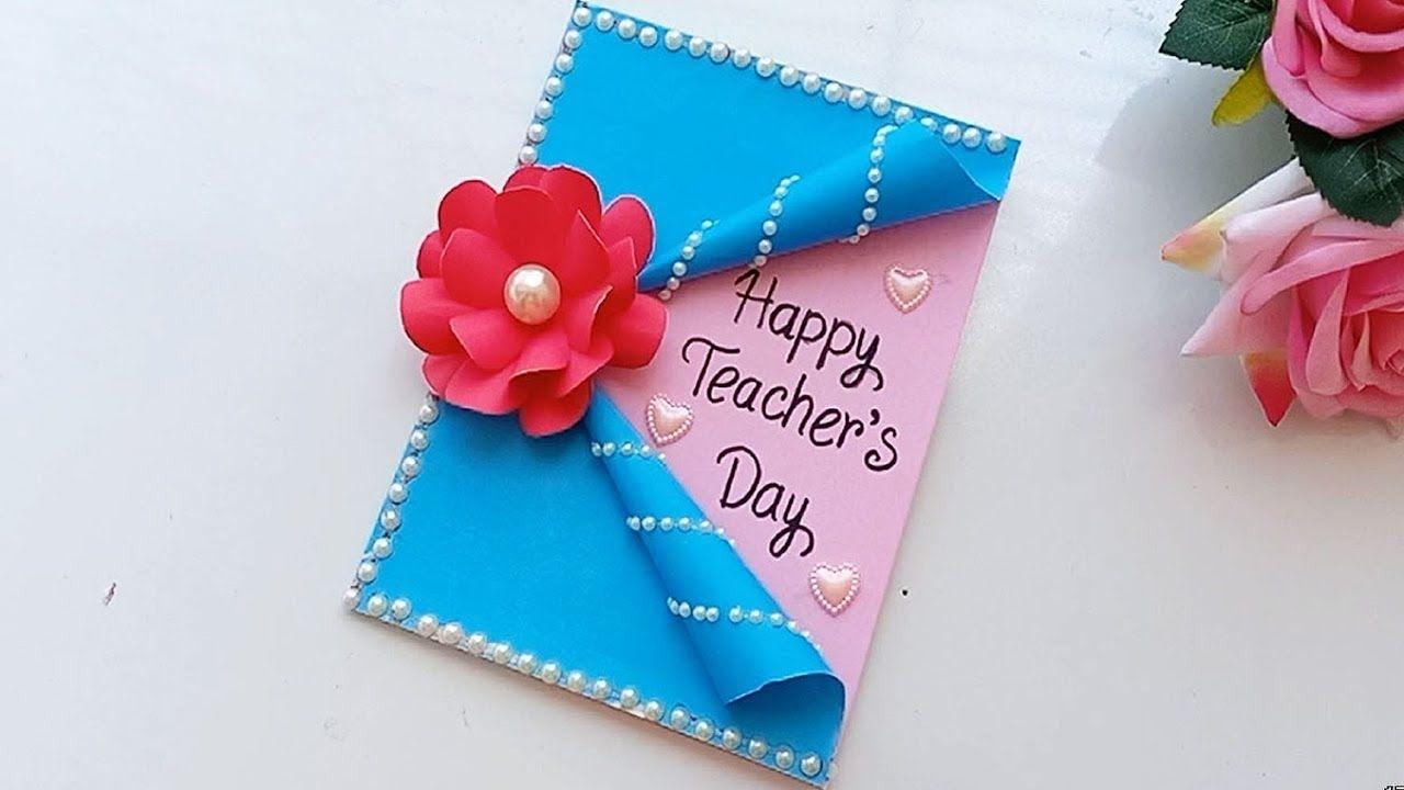 Diy Teacher S Day Card Handmade Teachers Day Card Making Idea Youtube Handmade Teachers Day Cards Teachers Diy Teachers Day Card
