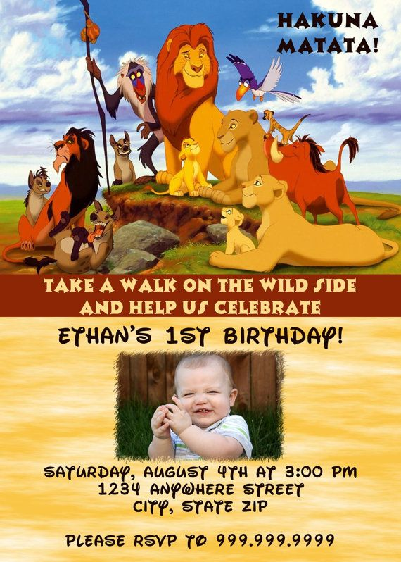The Lion King Personalized Invitation by JennyWestDesigns on Etsy – Lion King Birthday Card
