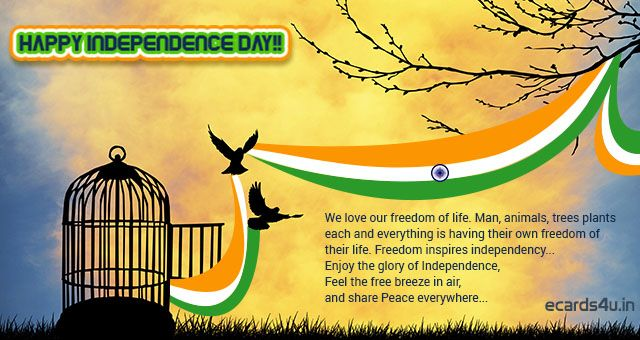 Ecards4u Provides 2015 Independence Day Greetings Independence Day