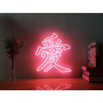 Search Results For Neon Lights Neon Sign Bedroom Neon Signs Neon Sign Art
