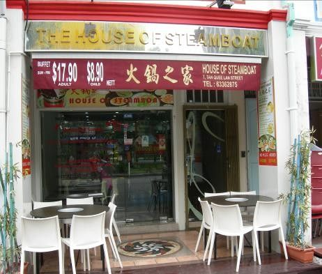 The House Of Steamboat Reviews Singapore Steamboat Buffets Best Buffet Singapore Chinese Restaurant