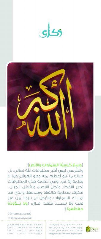 Pin Oleh Zainab Abdelkareem Di اعجبتنى