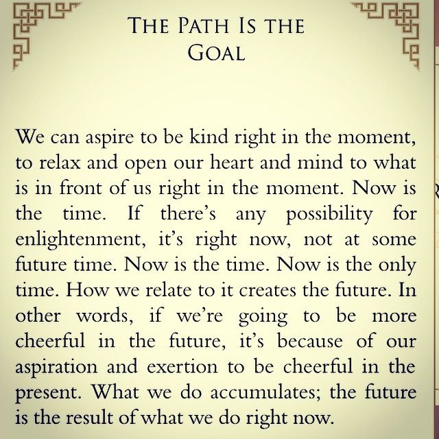From @pemachodron When Things Fall Apart app/book. This is the pulse of #DesireMap . Your Core Desired Feelings are the path to the goal ... which all goes back to your Core Desired Feelings.