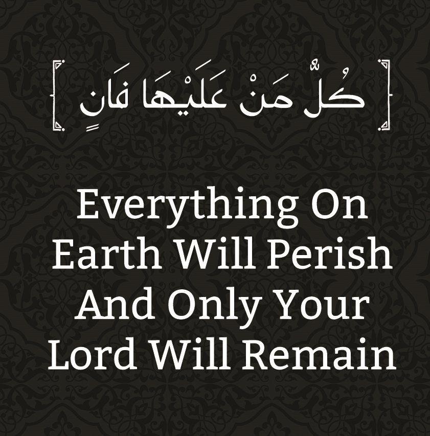 Fatima Karim On Quran Quotes Life Life Quotes