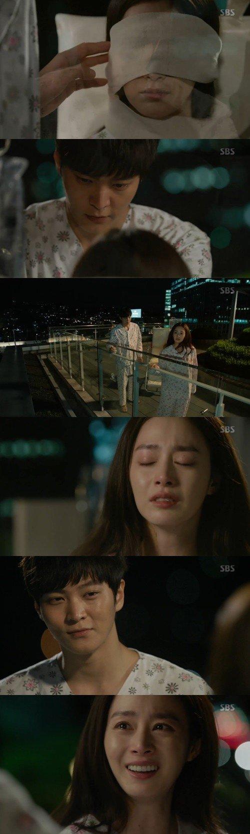 Pal and dating korean