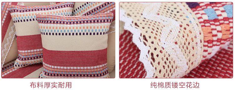 Диванную подушку различных цветов 2_08.jpg