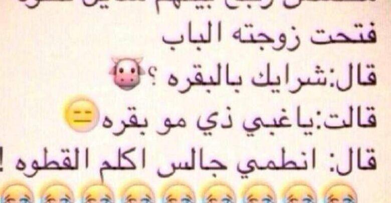 نكت محششين سعودية مضحكة جدا Arabic Calligraphy Sabi Calligraphy