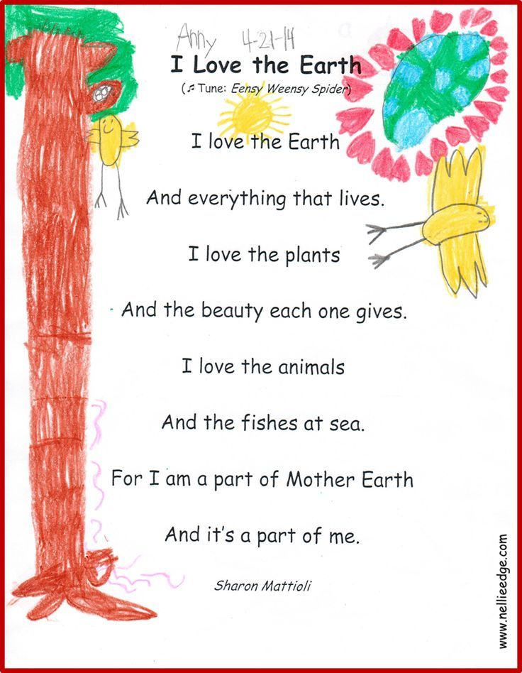 What a lovely Earth Day connection! FIRST, children sing ...