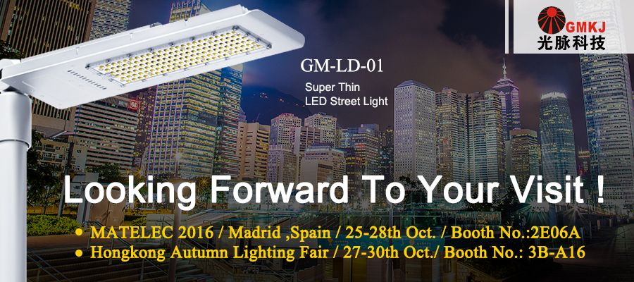 #LED It's coming soon ! Looking forward to your visit ! http://gmkjled.com