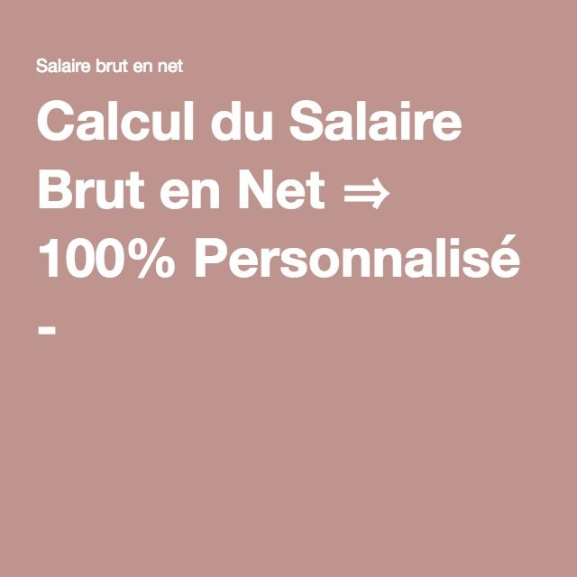 Net dating assistant salaire