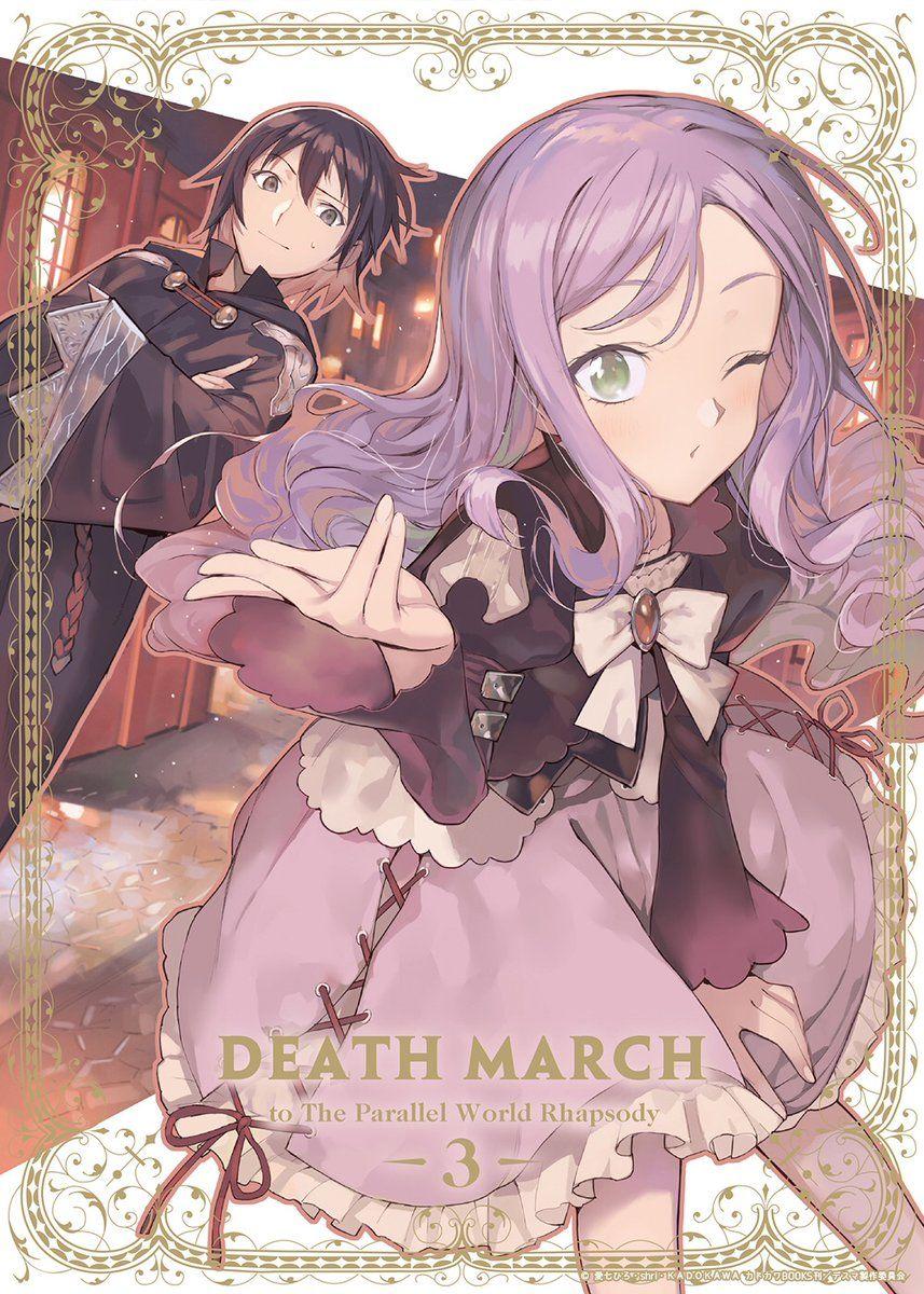 Pin By Ollin Santos On Anime Manga Anime Death