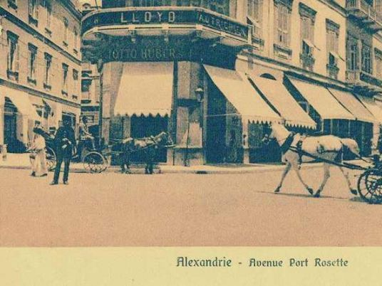 Vintage photos reveal elegant, orderly Alexandria of a bygone era. Alexandria