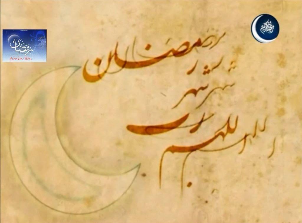 ربنا اذان و مناجات افطار ماه مبارک رمضان نسخه کامل Hd Rabana Shajarian Azan Moazenzadeh Peace And Love Unity Peace