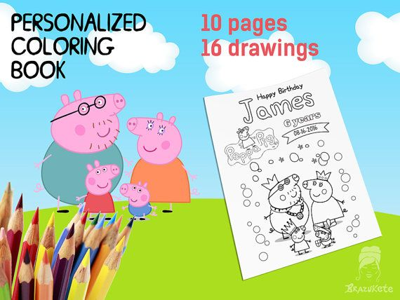 Personalized Peppa Pig Coloring Book Digital Printable A5 10 pages ...