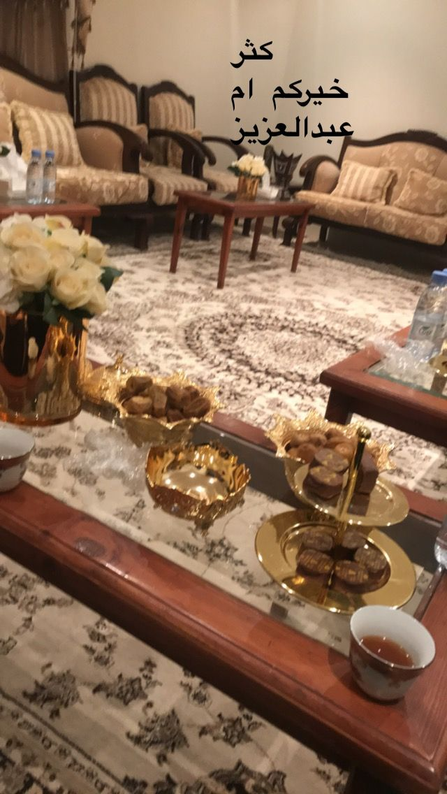 Pin by Raghd on صور السناب امي Coffee table, Decor, Home