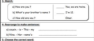 الإنجليزي أول متوسط الفصل الدراسي الأول Words Sentences How To Make