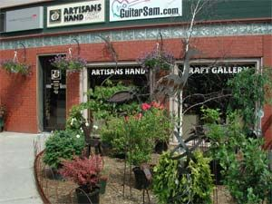 Artisans Hand Craft Gallery - a collection of Vermont crafts in the best handmade, contemporary tradition. Located at 89 Main St, Montpelier, (802) 229-9492.