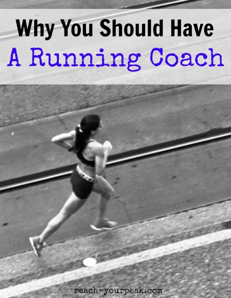 Why you should hire a running coach #pinoftheday