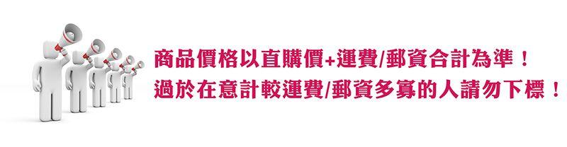 【Fitek健身網】18KG鑄鐵壺鈴/18公斤健身壺鈴/40LB經典壺鈴/生鐵裹貼砂烤漆壺鈴/專業訓練健身塑形增肌