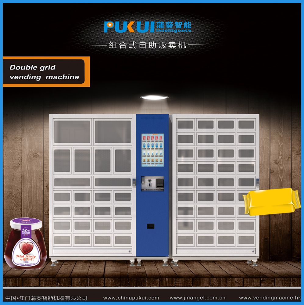 Best Quality Outdoor Oem Large Item Vending Machine - Buy ...