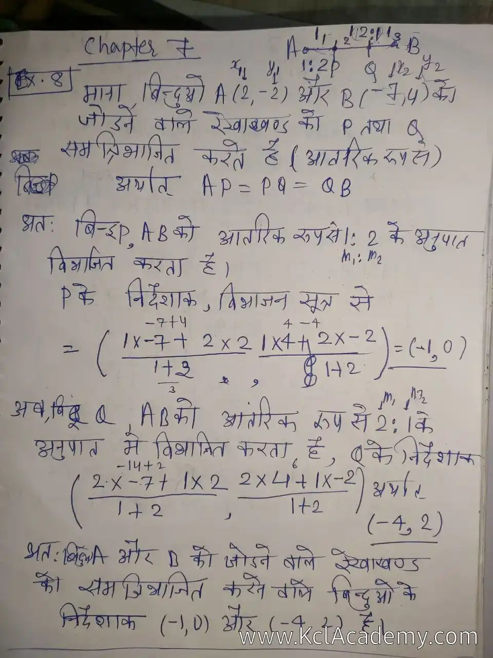 Chapter 7 Example 8 Class 10 Maths Ncert In Hindi Math Class Chapter [ 1280 x 960 Pixel ]