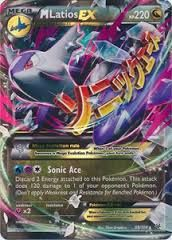 Image result for pokemon cards mega salamence