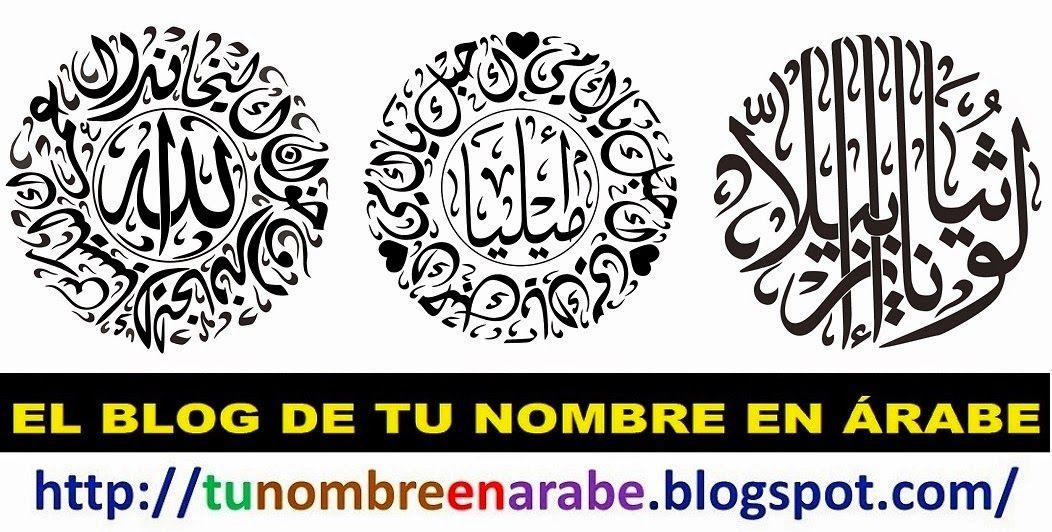 Tu Nombre En Arabe Diseno Personalizado De Tatuajes Tatuajes Letras Arabes Nombres En Arabe Disenos De Unas