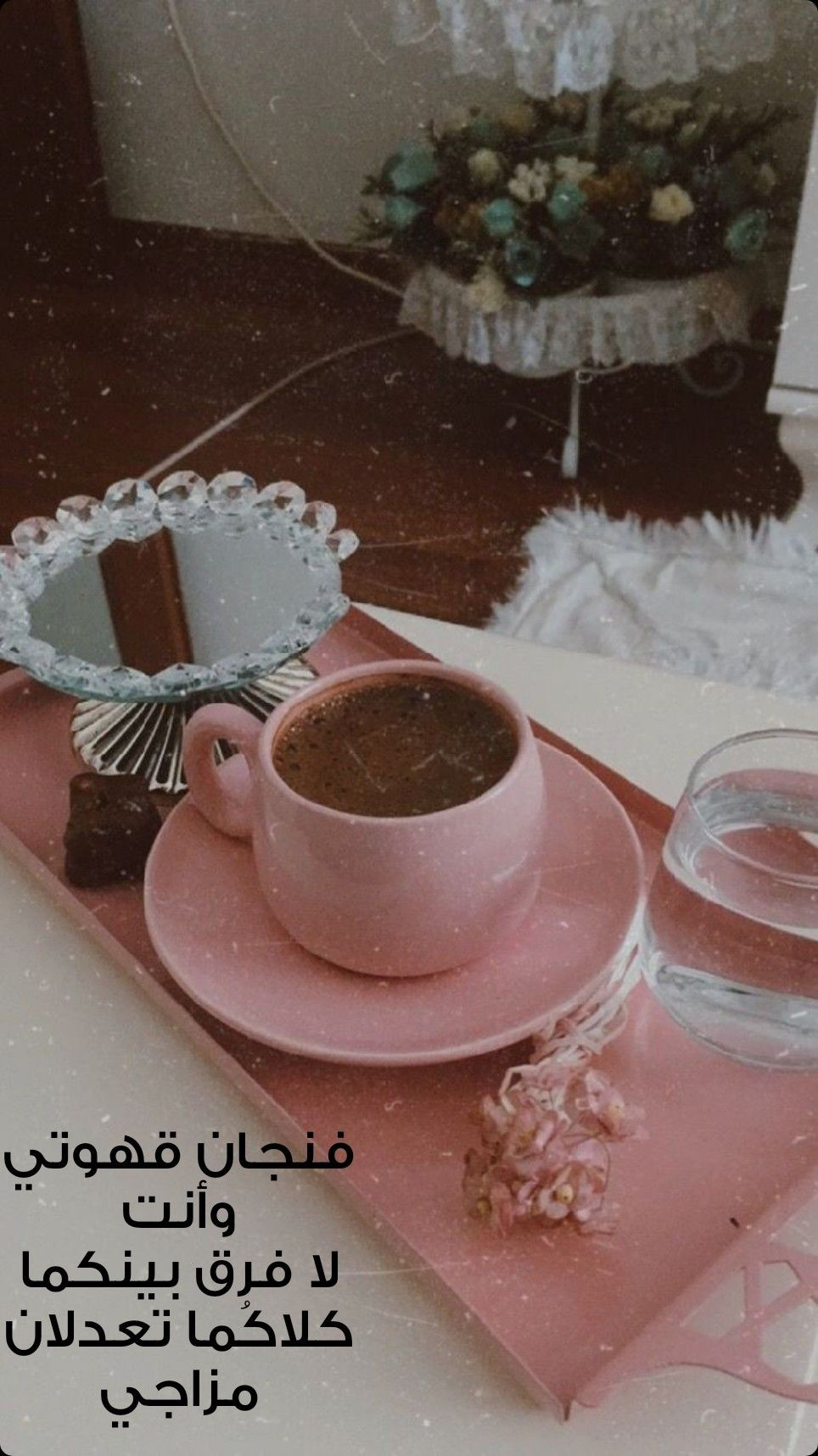 Pin By Hind Alenezii On Nado Food Snapchat Coffee Lover Coffee And Books