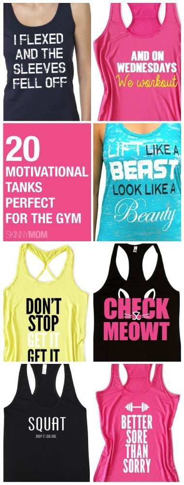 Sport these tanks at the gym!