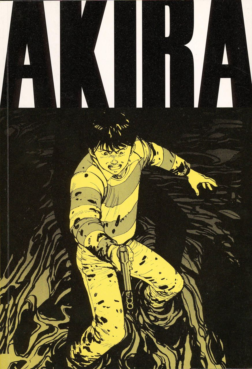 Akira S First Volume Cover Akira Ilustraciones Arte Hip Hop