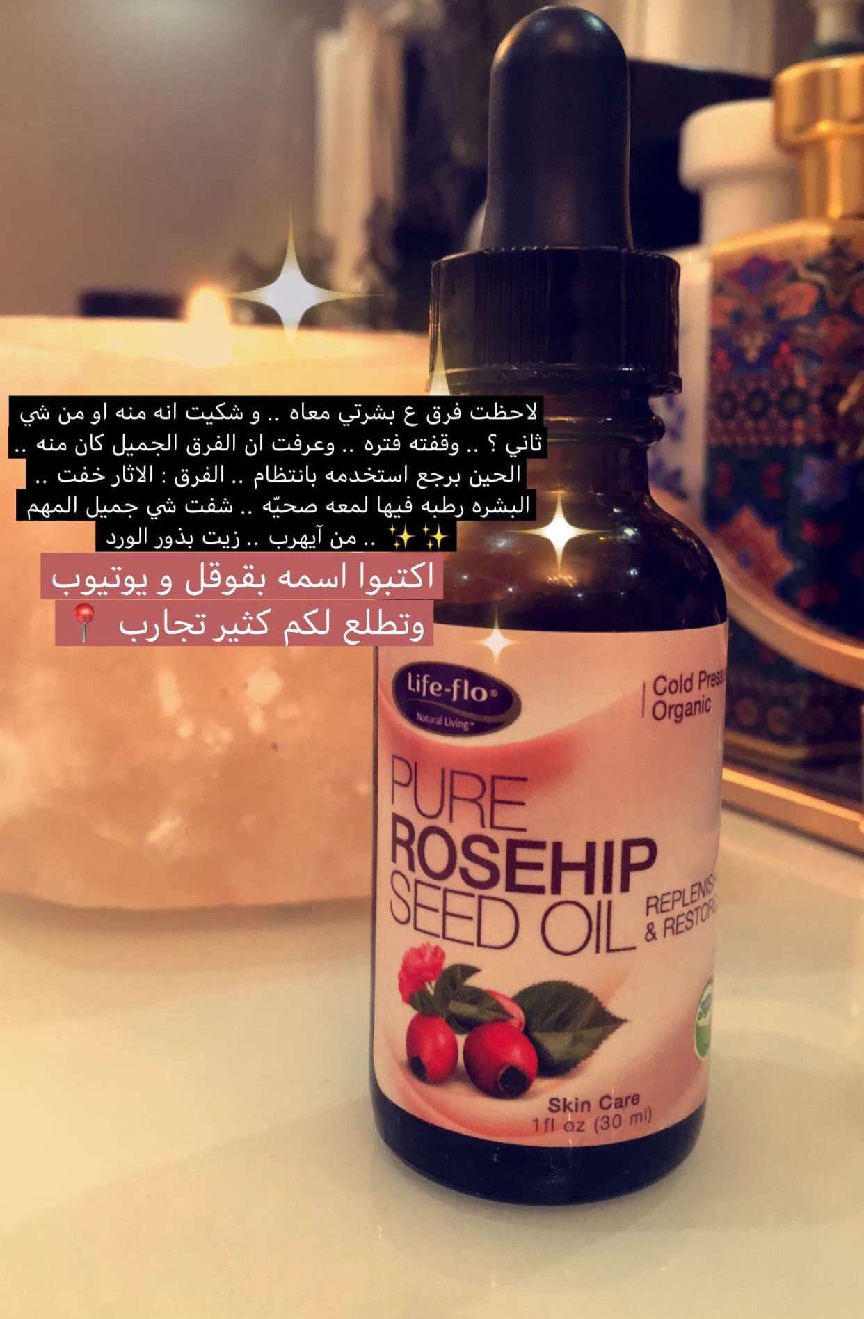 Pin By Amira Khaled On Astuce Beuty Beauty Skin Care Routine Skin Care Mask Skin Care Women