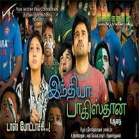 dheena tamil mp3 songs free download
