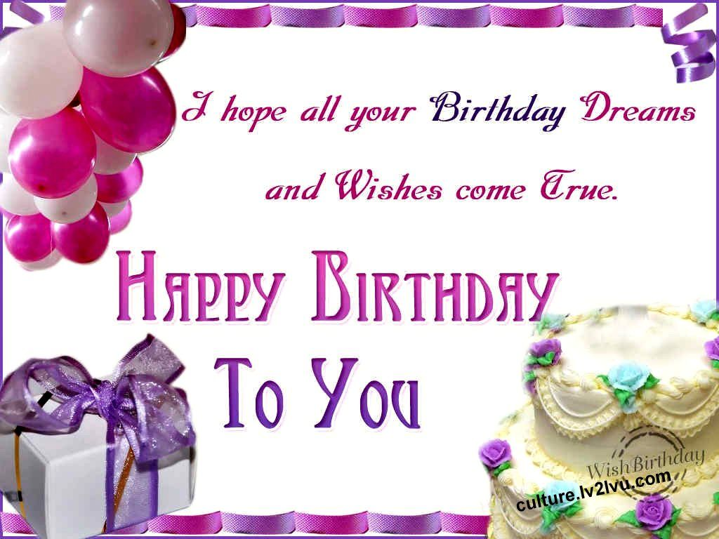 4 Modern Search Quotes Happy Birthday Crush Quotes Happy Quotes Happy Birthdays Wishes