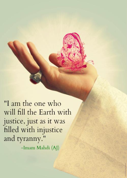 Imam Mahdi (ajf)! | Is...